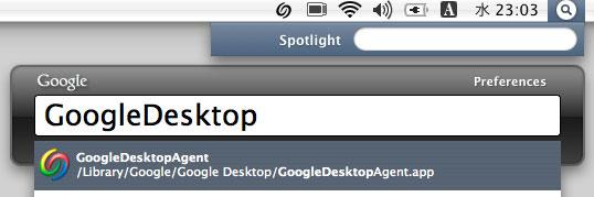 「Spotlight」「Google Desktop」のサーチボックス比較