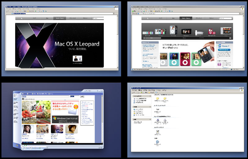「Mac OS X 10.5 Leopard」+「Parallels Desktop 3.0 for Mac Beta Build 5540」における「Spaces」との統合