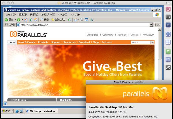 「Mac OS X 10.5.1」+「Parallels Desktop 3.0 for Mac Beta 2 Build 5570」+「Windows XP Home Edition Service Pack 2」