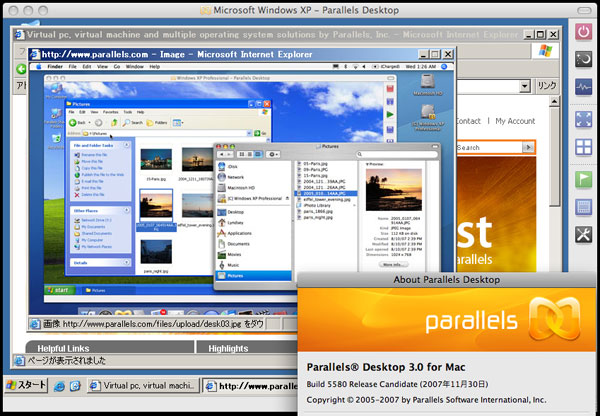 「Mac OS X 10.5.1」+「Parallels Desktop 3.0 for Mac Release Candidate 1 Build 5580」+「Windows XP Home Edition Service Pack 2」