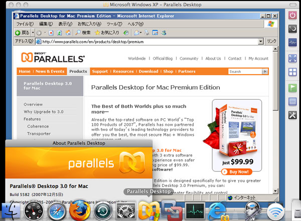 「Mac OS X 10.5.1」+「Parallels Desktop 3.0 for Mac Build 5582」+「Windows XP Home Edition Service Pack 2」、表示されているWebページは「Parallels Desktop 3.0 for Mac Premium Edition」公式ページです
