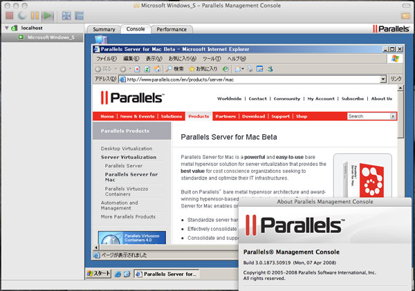 「Parallels Management Console 3.0 Beta 3 Build 1873.50919」