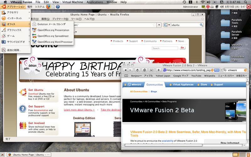 GNOME環境における「Unity」モードの実践(「Mac OS X 10.5.4」+「Safari 3.1.2」「Firefox 3.0.1(Linux版)」)