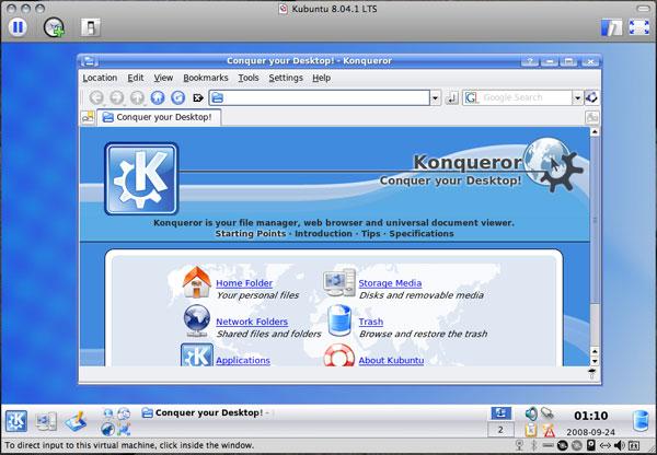 「Mac OS X 10.5.5」+「VMware Fusion 2.0 Build 116369」+「Kubuntu 8.04.1 LTS(Hardy Heron)」