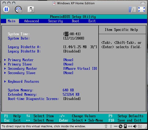 VMware仮想マシンにおけるBIOSセットアップユーティリティ