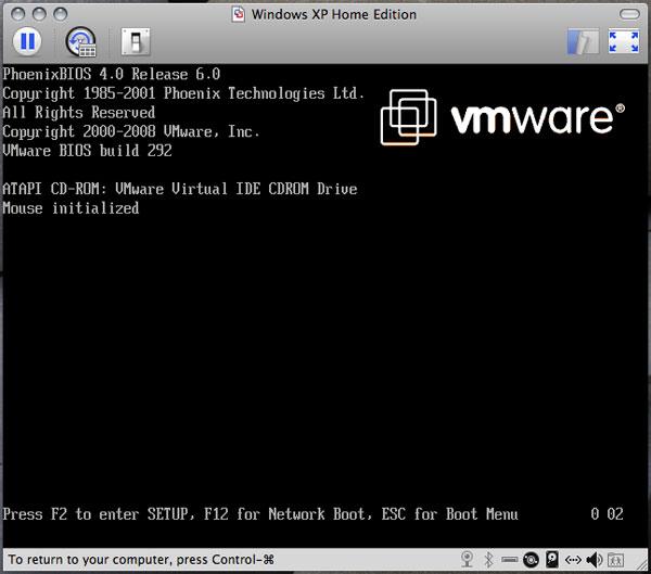 VMware仮想マシンにおける「Boot Delay」