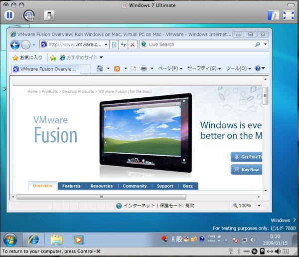 「VMware Fusion 2.0.1 Build 128865」+「Windows 7 Ultimate Beta Build 7000」